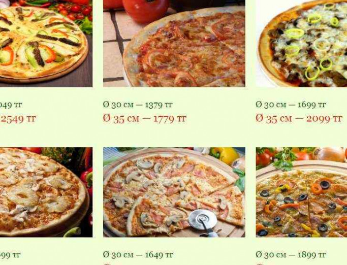 Ginger pizza, фото 1