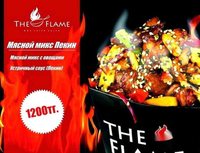 The Flame, фото 11