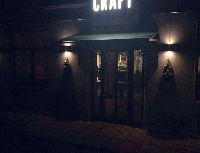 Craft Kitchen & Bar, фото 1