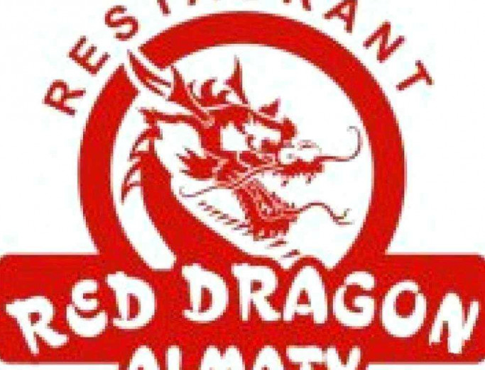 Red Dragon, фото 3